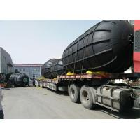 China Produced According To ISO17357 Standard Of Ship Fender Marine Rubber Fender on sale