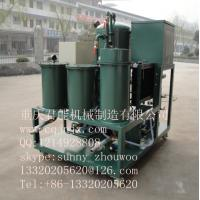 China TZL-30 Turbine oil purifier machine/ oil filtering/ oil treatment plant on sale