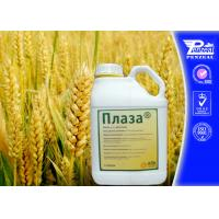 Quality CAS 76674-21-0 Systemic Fungicides / Contact Fungicide For Seedlings wholesale