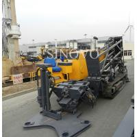 Quality Horizontal Directional Drilling Rig with ease of operation for gas piping wholesale