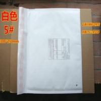 Quality 5# kraft paper bubble envelope 300 x250 aviation packet printing cn22 shockproof bag wholesale