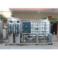 Quality Industrial 2000lph Reverse Osmosis Underground RO Water Filter Plant Price wholesale