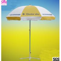 Quality Round Shape Outdoor Advertising Beach Umbrellas Aluminum Pole With Coated wholesale