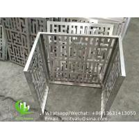 Quality Perforated   Outdoor Central Air Conditioner Cover  Laser Cut Cnc Aluminum  Decoration wholesale