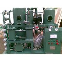 Quality (Oil purifier supplier) Sell Double-stage vacuum Transformer oil Filtration, oil purification plant wholesale