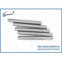 Quality Stable Tungsten Carbide Round Stock , Strong Tungsten Flat Bar Tools wholesale