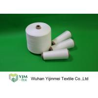 Quality Dyed Color 100 Spun Polyester Sewing Thread Z Twist With High Tenacity , Free Sample wholesale