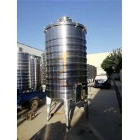Buy cheap 100kg - 20000kg Beer Fermentation Tanks 2000l 3 Years Warranty For Brewery from wholesalers