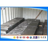 Quality Carbon Steel Flat Hot Rolled Steel Rod Cold Drawn With Quenched Tempered Condition wholesale