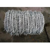 Quality Sharp Electric Barbed Wire Fence / Razor Wire Fence For National Defense wholesale