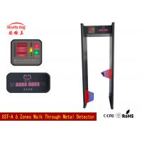 XST - A 6 Zones walk through security metal detectors Sound And Light Alarm