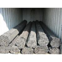 Quality Structural and Mechanical Tube wholesale