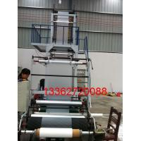 Cheap Polyethylene Film Blowing Machine Plastic Recycling Line 22Kw - 50Kw for sale