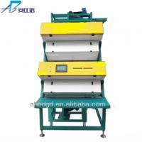 Cheap tea color sorter machine with 64 channels for sale