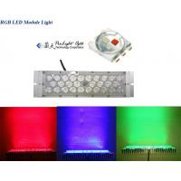 China Multicolor LED Module 35W Rgb Led Flood Light Module Outdoor Led Christmas Lights on sale