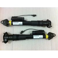 Quality W251 Rear Air Suspension Shock OEM A2513201913 High Quality Rubber & Steel Air Shock With ADS wholesale