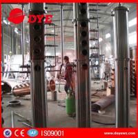 Quality 500 Gal Alcohol Distiller Distillery Brandy Gin Vodka Alcohol Distillation Equipment wholesale