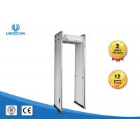 Quality Easy Assembly Walk Through Metal Detector PVC Panel With PC Network Function wholesale