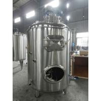Quality cost effective stainless steel whirlpool beer tanks wholesale
