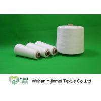 Quality Z twist 100% Spun Polyester Yarn Ring Spinning Ne 60s/3 OEM wholesale