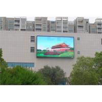 Quality Social Media P8 Outdoor Led Billboard Wall Mount Rgb For Shopping Center wholesale