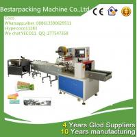 Quality Horizontal pillow type flow pack Machine with revolving feeder-Bestar packing machine wholesale