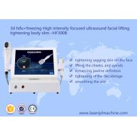Buy cheap 3D hifu + freezing high intensity focused ultrasound facial lifting machine from wholesalers