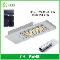 Quality IP66 Solar Powered LED Street Lights 60 W with 10 Years Warranty , TUV CE RoHS wholesale