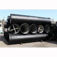 Quality Dn1200 Ductile Iron Pipe wholesale