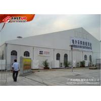 China PVC Cover Outdoor Exhibition Tents With ABS Hard Wall / Wooden Floor on sale