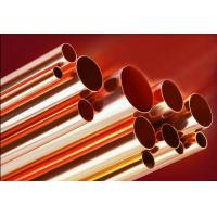 Quality ASTM B111 C68700 Aluminium Brass Tubes With Good Heat Conductibility wholesale