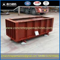 China Precast concrete u drain mould on sale