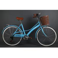 Buy cheap EN standard steel  26 inch OL retro city bike for lady  with Shimano 7 speed with basket and carrier from wholesalers