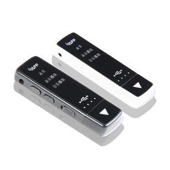 Cheap MINI Spy 8GB Digital Audio Voice Recorder Dictaphone MP3 Player U Disk for sale