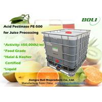 Quality Stable Activity Acid Pectic Enzyme Efficiently Reduce Juice Viscosity Fruit Juice Processing wholesale