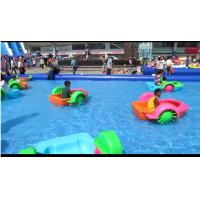 China UV Resistant Commercial Aqua Paddle Boat , Children's Hand Paddle Boat Sturdy And Durable on sale