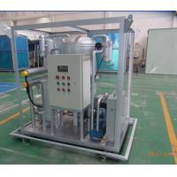 China ZJC-T Vacuum and Centrifugal Turbine oil purifier,Used Engine Oil Recycling Machine on sale
