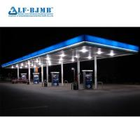 Cheap High quality Corrosion Resistant Steel Structure Service Station Canopy Toll for sale