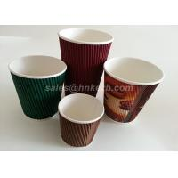Quality Custom Printed Insulated Paper Coffee Cups , Disposable Drinking Cups OEM / ODM wholesale