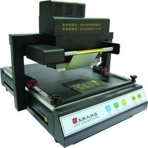 China Plateless Digital hot foil stamping machine/hot foil printing machine on sale