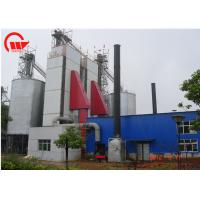 Quality Husk Burner Stable Paddy Dryer Machine With Cyclone Batch Type WHS300 Model wholesale