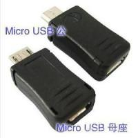 Cheap Micro USB Male to Micro USB Female Adapter for sale
