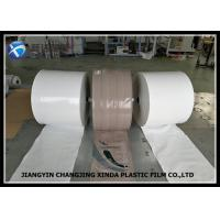 Quality Anti - Skid FFS Form Fill Seal Film Side Gusset Bags For Heavy Products wholesale