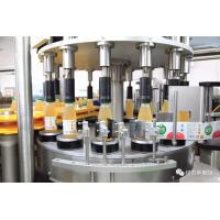 Quality Round Bottle Rotary Labeler With Rotation Dish Labeling Machine System wholesale