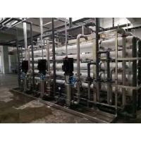 Quality 5,000 L/H --100,000 L-H RO water treatment system for Drinking  & beverage industry wholesale