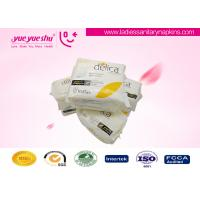 Quality Super Absorbency Organic Cotton Sanitary Napkin 240mm Day Use With Negative Ion wholesale