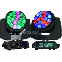 China 450W LED Wash Moving Head With Entire Casing As Heat Sink + Fan Cooling on sale
