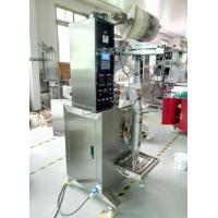 Quality 100-1200ml VFFS Paste Packing Machine / Sause bagging Packing Machine wholesale