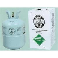 China Replacement r134a refrigerant gas/r134a replacement refrigerant gas/mixed refrigerant r134a gas on sale