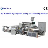 China High Speed PP Non Woven Fabric Laminating Machine for OPP & CPP film to non woven lamination on sale